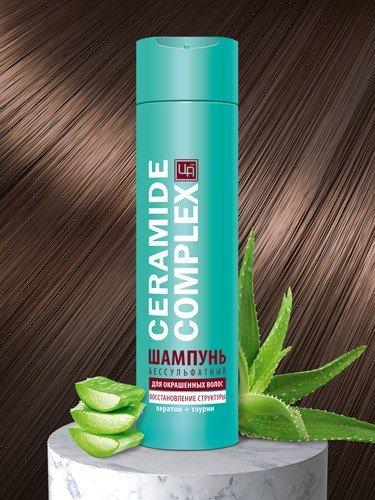 Шампунь бессульфатный «Ceramide Complex» - Для окрашенных волос